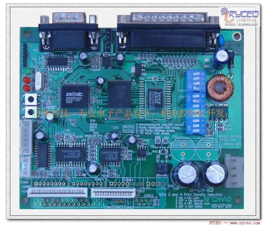 自动化控制器涉及产品有:数控石板雕刻机控制板、塑胶定型机控制板、液体灌装机控制板、不干胶模切机控制板、自动钻孔机控制板、自动攻丝机控制板、定位贴标机控制板、超声波清洗机控制板等; 通讯转换模块有:ZigBee物联网无线传输控制板、RS485物联网有线传输控制板、GPRS远程监控控制板、2.