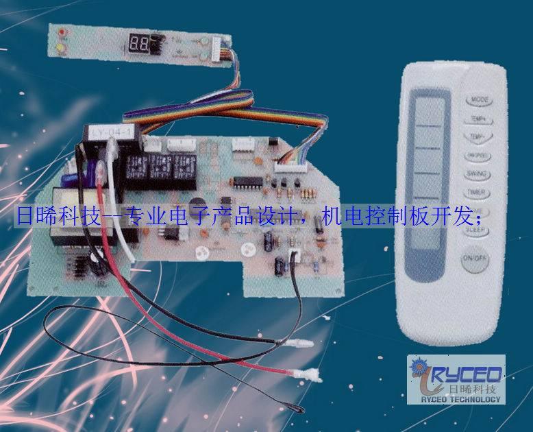 空调蜂鸣器电路图