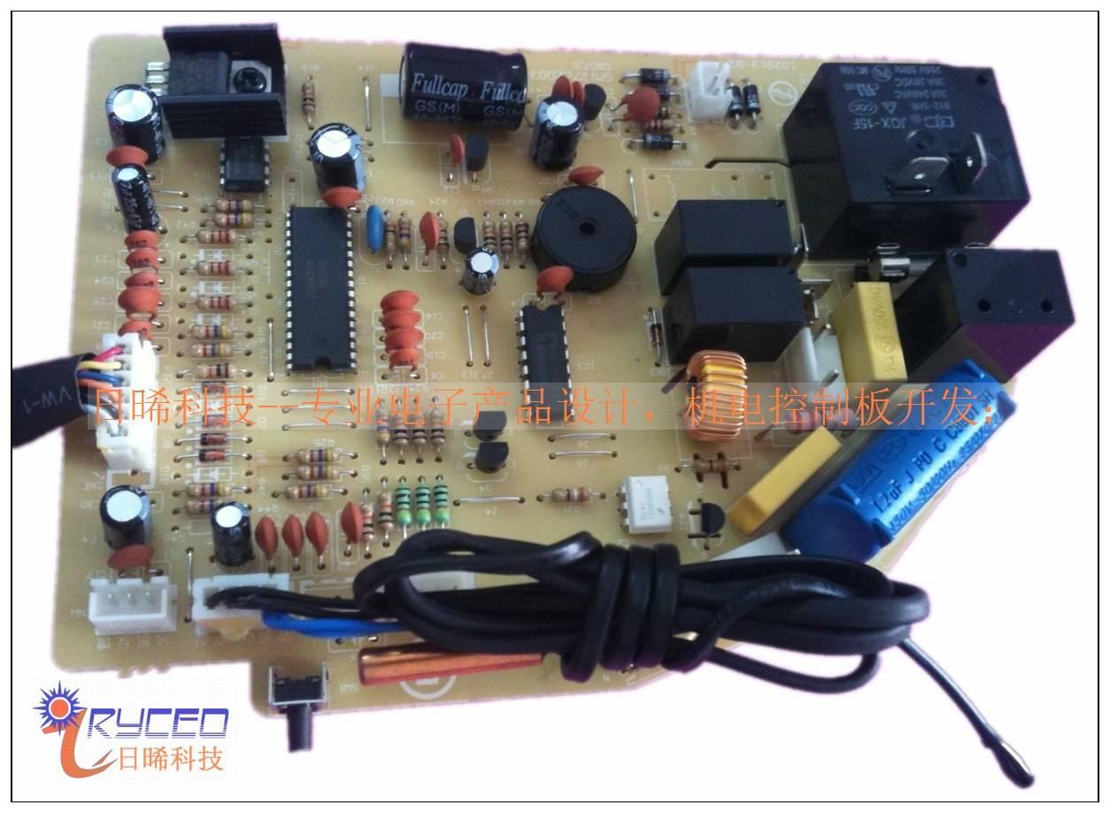 家电控制开发-挂式空调控制板a
