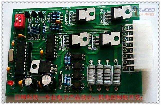 汽车电子-车载冰箱控制板