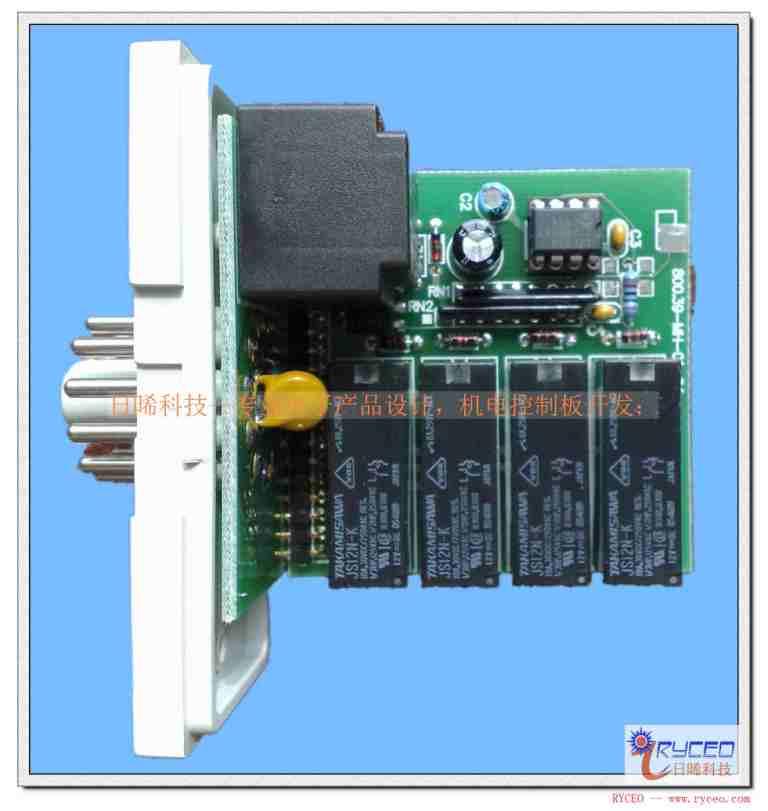 温度控制板开发-太阳能热水器控制板