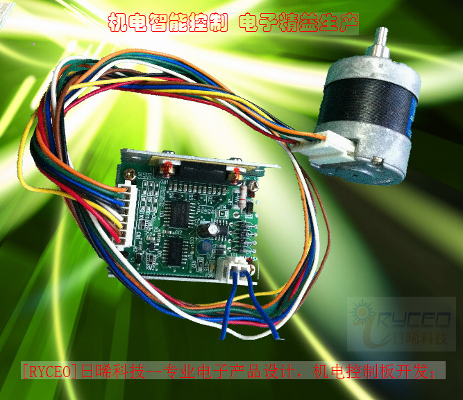 936焊台控制板电路图